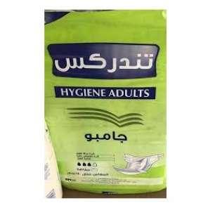 trans.Arab_medical